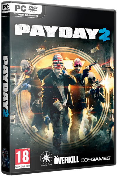 PayDay 2 - Career Criminal Edition [v 1.11.2] [2013 /  Action, 3D, Online-only, 1st person] PC | RePack от R.G. Freedom
