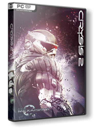 Crysis 2 [2011 / Action (Shooter), 3D, 1st Person / RePack] от R.G. Механики