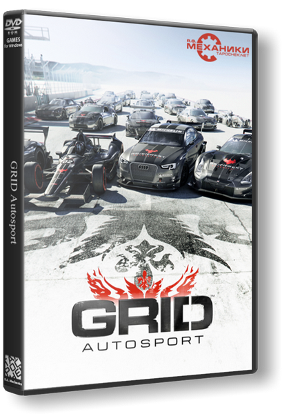 GRID Autosport - Black Edition [+ DLC] [2014 / Arcade, Racing, Cars, 3D] RePack by R.G. Механики