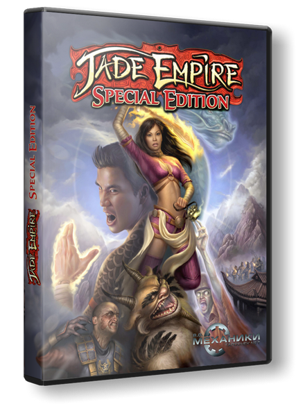 Jade Empire: Special Edition [2007 / RPG, 3D, 3rd Person / Repack] от R.G. Механики