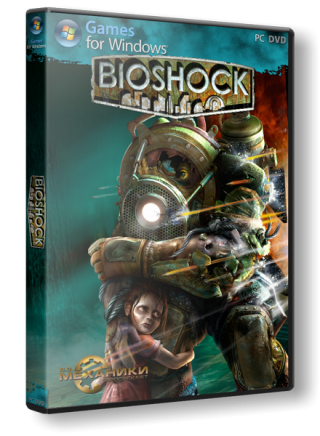 BioShock [2007 / Action, Shooter, 3D, 1st Person / RePack] от R.G. Механики