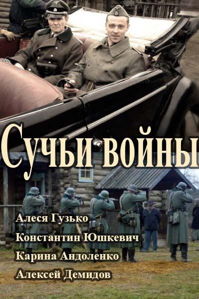 Фильмы про послевоенные банды уголовный розыск