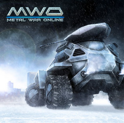 Metal War Online v.0.9.8.1 (22.10.2014) [2012 ,MMO / Action] (Лицензия)