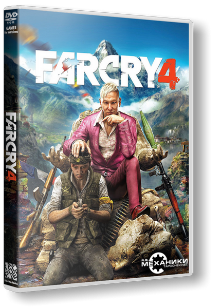 Far Cry 4 [v 1.7 + DLCs] [2014 / Action, Shooter, 3D, 1st Person / RePack]