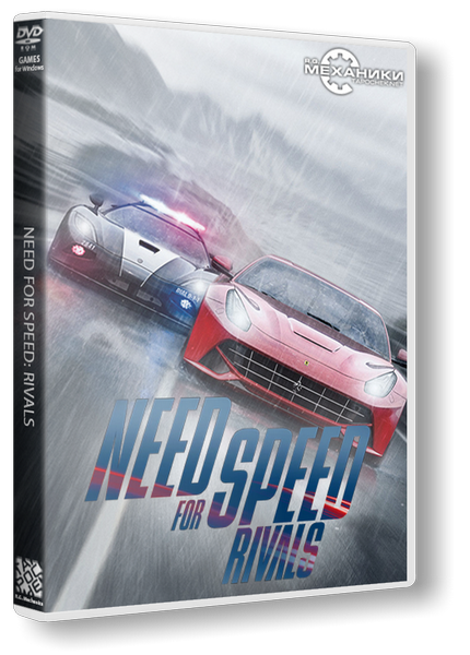 Need for Speed: Rivals [2013 / Arcade, Racing, 3D / Repack] от R.G. Механики