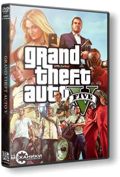 GTA 5 / Grand Theft Auto V [Update 2] [2015 / Action, Racing, 3D / RePack] от R.G. Механики