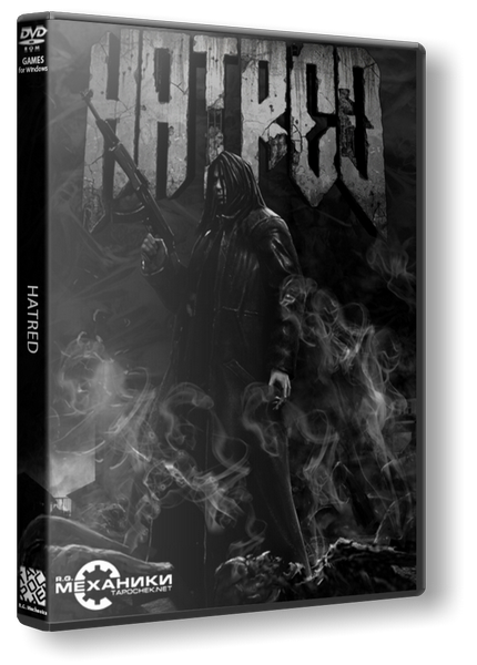 Hatred [Update 6] [2015 / Action / RePack] от R.G. Механики