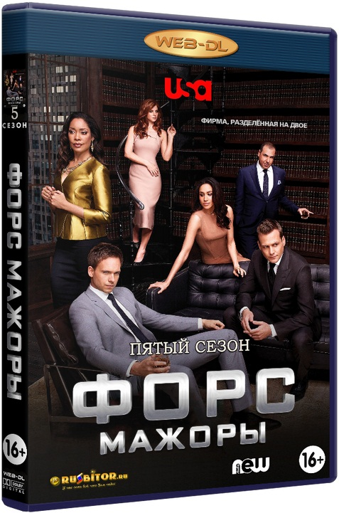 Форс-Мажоры / Suits (Сезон 5, Серии 01-16 из 16) [2015 / Драма, криминал, комедия / WEB-DLRip] MVO (NewStudio)