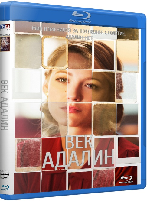 Век Адалин / The Age of Adaline [2015 / Драма, мелодрама / BDRip 720p] DUB (Чистый звук)