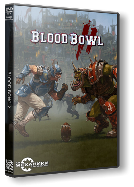 Blood Bowl 2 [2015 / Strategy, Real-time, Turn-based, Sport, Futuristic, 3D / RePack] PC от R.G. Механики