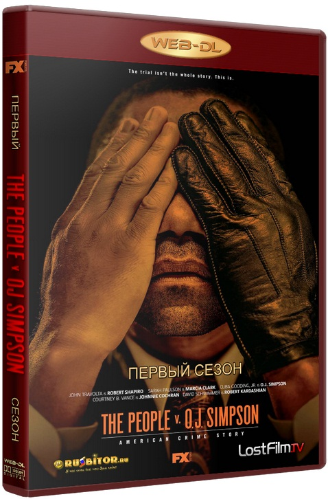 Американская история преступлений / The People v. O.J. Simpson: American Crime Story (Сезон 1, Серии 01-10 из 10) [2016 / Драма, криминал / WEB-DLRip] MVO (LostFilm)