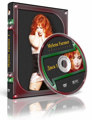 Mylene Farmer / Видеоклипы (CD1) [2010 / Pop, Synthpop, Pop-Rock / DVD5]