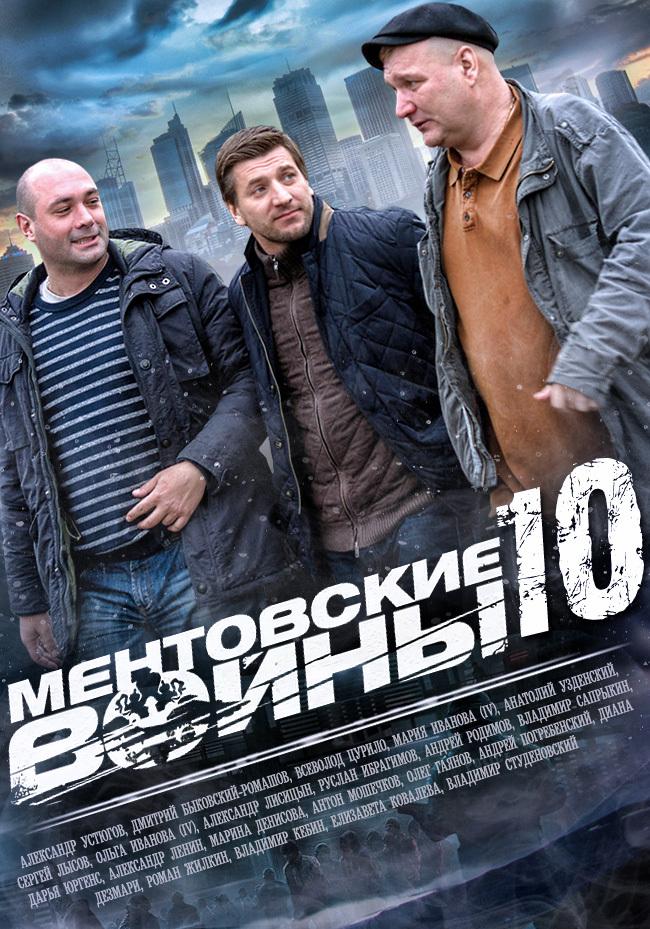 «Фильмы На Нтв Военные» — 2015
