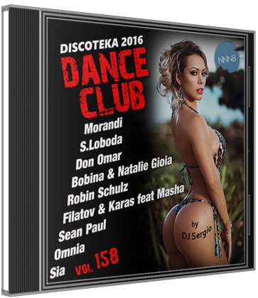 Сборник - Дискотека 2016 Dance Club Vol. 158 (2016) MP3