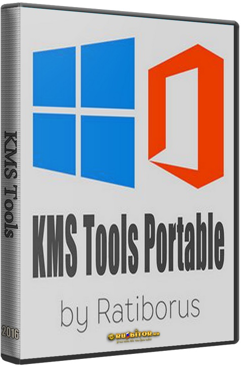 KMS Tools [12.01.2017] [2017] PC | Portable by Ratiborus