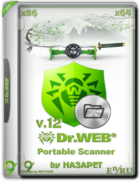 Скачать Dr.Web 6 Scanner v12 [Revision 22.01.2017 FULL] [2017] PC | Portable by HA3APET