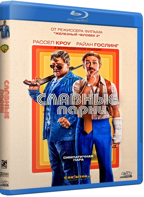Славные парни / The Nice Guys [2016 / Криминал, комедия / BDRip] DUB (Лицензия)