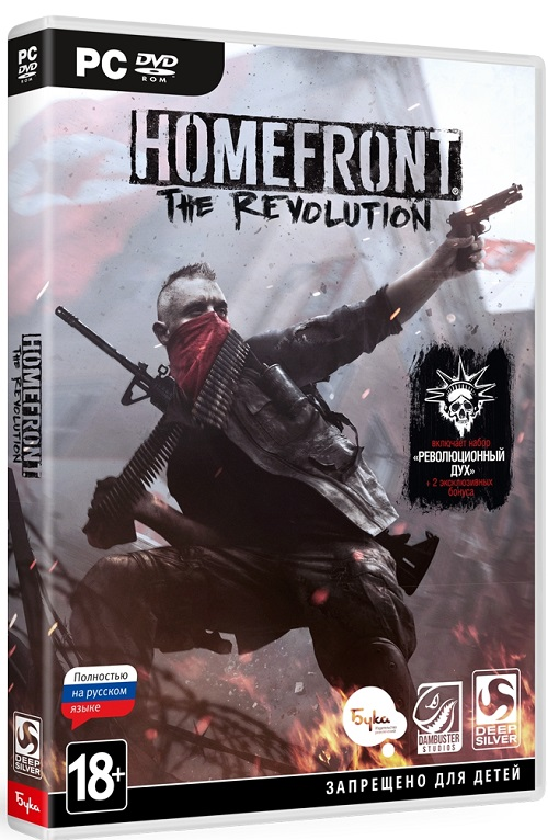 Homefront: The Revolution - Freedom Fighter Bundle [2016 / Action, Shooter, 3D, 1st-Person / RePack]