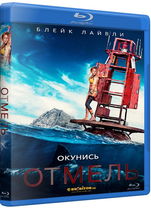 —качать Отмель / The Shallows [2016 / Ужасы, триллер, драма / BDRip 1080p] DUB+SUB (Лицензия)