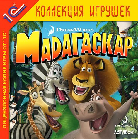 Мадагаскар / Madagascar [2005 / Arcade / 3D / 3rd Person / For Kids / Платформер / Лицензия]