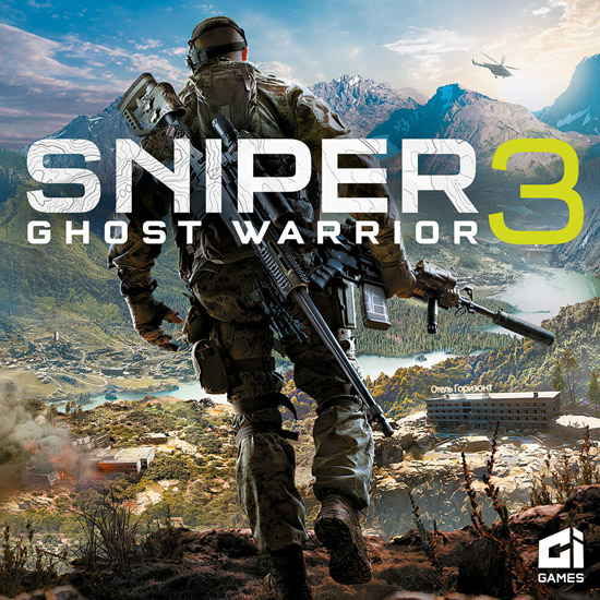 Скачать Sniper Ghost Warrior 3: Season Pass Edition [v 1.0.1] (2017) PC | RePack от xatab
