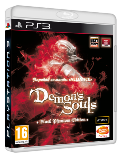 Demon's Souls Black Phantom Edition [2010 / RPG / Action / Пиратка]