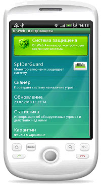 [Антивирус] Dr.Web ANTI-VIRUS v7.00.3 - 9.00.1 [2014] Android