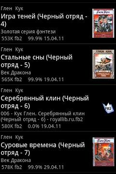 [Читалки] Cool Reader v.3.0.51.40 - 3.1.2.69 + SVOX Classic TTS v.2.0.19-3.1.4 [2012-2015] Android