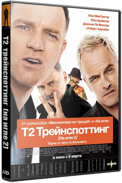 Т2 Трейнспоттинг / На игле 2 / T2 Trainspotting [2017 / драма / WEB-DLRip 1080р]