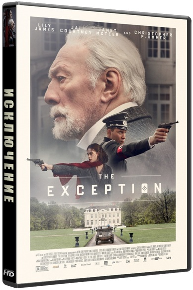 Исключение / The Exception [2016 / драма / WEB-DLRip]
