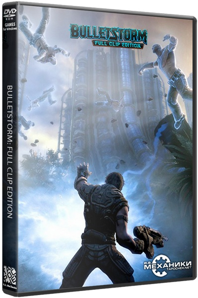 Скачать Bulletstorm: Full Clip Edition [2017 / Action, Shooter, First-person, 3D / RePack] PC | от R.G. Механики