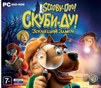 Скуби-Ду! Зловещий замок / Scooby-Doo! First Frights [2011 / Adventure / Пиратка]