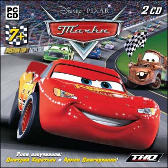 Тачки / Cars: The Video Game [2006 / Arcade / Racing (Cars) / 3D / For Kids / Лицензия]