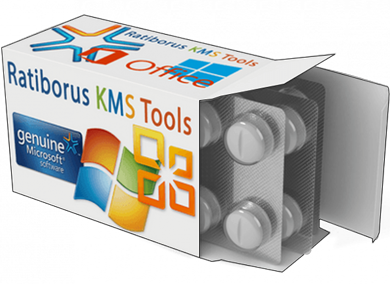 KMS Tools Portable [01.06.2018] [2018]