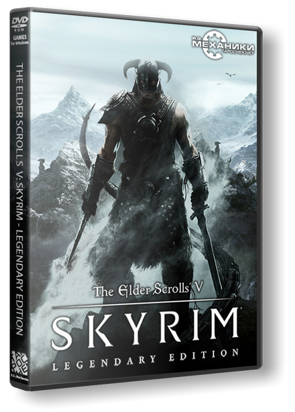 The Elder Scrolls V: Skyrim - Legendary Edition [2013 / RPG / 3D / 1st Person / 3rd Person / RePack]