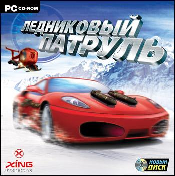 Ледниковый патруль / Ice Patrol [2009 / Racing / Лицензия]