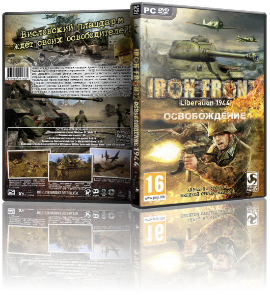 Iron Front: Liberation 1944 [v 1.65 + 1 DLC] [2012 / Action, 3D, 1st Person / RePack]