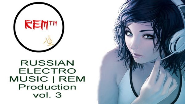 VA /  Russian Electro Music. Vol.3 (REM Production) [2013]