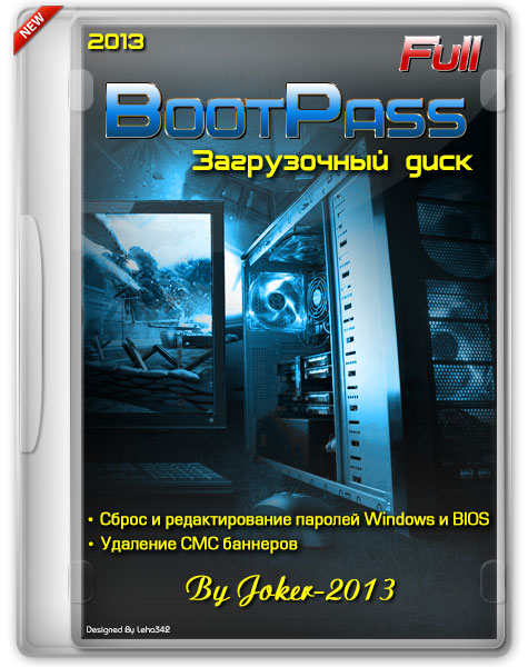 BootPass [3.8.8 Full] [2014] RU